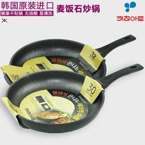 韩国麦饭石不粘锅kitchen-art无油烟超省油燃气电磁炉通用30炒锅