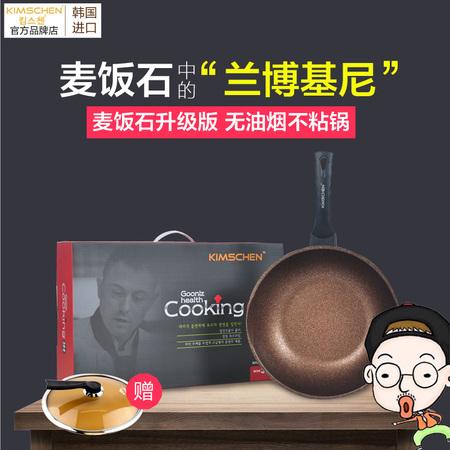 韩国进口麦饭石升级版30cm无油烟不粘锅炒锅电磁炉燃气用锅具